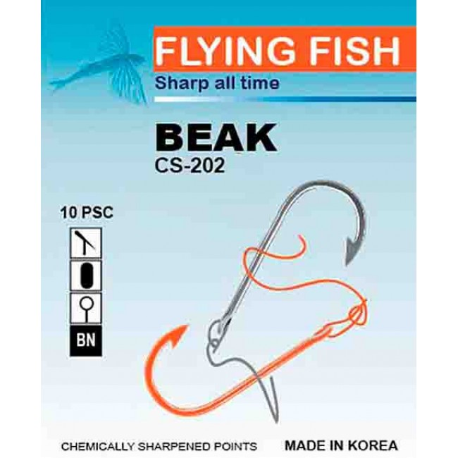 Крючок Flying Fish BEAK (Ring BN) 5 шт/уп  №2/0