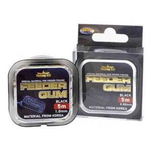 Feeder Gum Fishing ROI Black d=0.8mm 5m