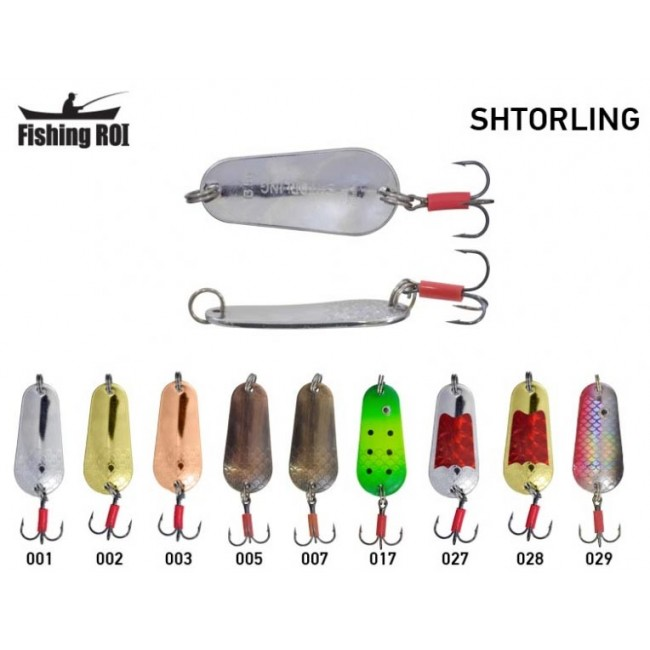 Блесна Fishing ROI Shtorling 15gr  (5 шт/уп)